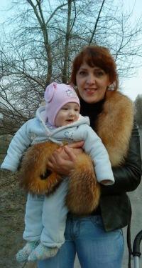 Наталья Алексеенко, 5 февраля 1910, Днепродзержинск, id161754224