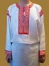 Славянская Одежда
