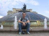 Влад Булатевич, 3 января , Москва, id2705391