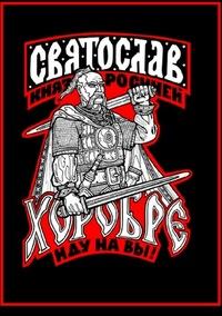 Алексей Федьков, 1 января 1979, Зерноград, id149661806