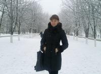 Ксюша Павлова, 3 января 1991, Шахты, id86406577