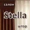"Салон штор ""Stella"""