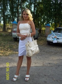 Марина Абзалова, 24 мая , Ульяновск, id138891130