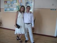 Артем Дмитрик, 25 июля , Сочи, id155493284