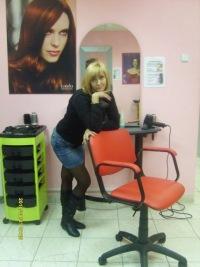 Светлана Захарова, 17 июля , Москва, id66951471