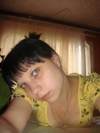 Ольга Новикова, 19 июня 1992, Пенза, id107259320