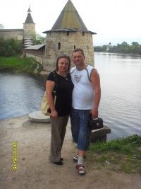 Екатерина Хлебович, 22 января 1992, Пыталово, id116021221