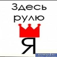 Самая Самая=), 17 апреля 1996, Смоленск, id116332386