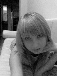 Катя Худошина, 18 июля 1994, Харьков, id23780580