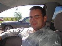 Сергей Малый, 1 января 1986, Луганск, id23923951