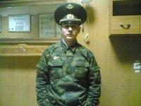 Александр Фролов, 17 августа 1989, Мурманск, id26800350