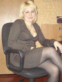 Натали Москалец, 13 июня , Киев, id26886612