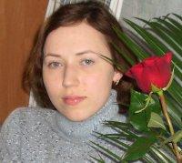 Татьяна Фицук, 8 апреля 1979, Гатчина, id34342939
