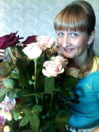 Вера Леонидова, 6 апреля 1986, Харьков, id38213797