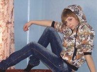Ольга Чечулина, Барабинск, id71917299