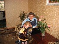Влад Бартковский, 8 мая 1996, Севастополь, id77251958