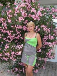 Антонина Науменко(тарнавская), 8 февраля , Белая Церковь, id91249695