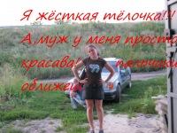 Светлана Клименко-Грек, 15 февраля 1983, Харьков, id132476190