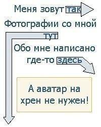 Ленар Валиуллин