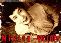 Nikita Nikolaev, 16 июня , Уфа, id166486755