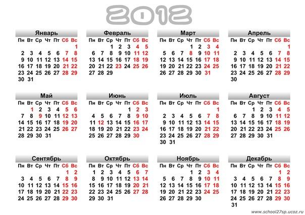 календарь беременности по неделям с фото рассчитать: