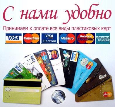 Кредитный брокер калуга