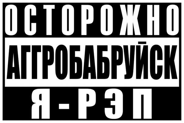 Скачать бесплатно торрент шансон 2012