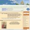 Православная жизнь - портал о православии