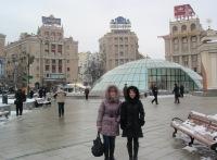 Людмила Кулик, 11 апреля , Одесса, id104958330