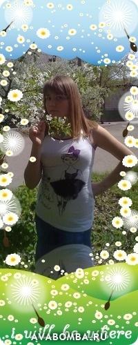 Анастасия Павленко, 23 марта , Севастополь, id132666057
