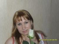 Людмила Бибик, 9 ноября 1988, Сальск, id144978021