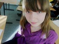 Алена Макрушина, 5 апреля 1996, Самара, id156574187