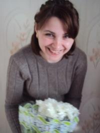 Марина Альферович, 24 ноября 1991, Торжок, id159194354