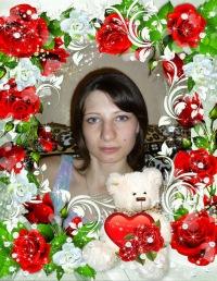 Татьяна Романенко, 15 марта 1986, Сумы, id136009730
