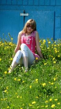 Ирина Куртова, 5 мая 1998, Нижневартовск, id136069725