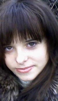 Ирина Ковбаса, 5 августа , Киев, id158636878