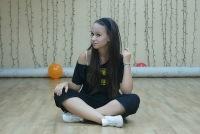 Аня Никольская, 10 мая , Санкт-Петербург, id27828599