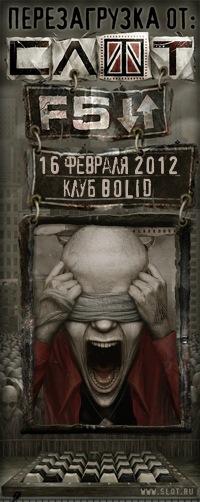 Заказать футболку слот f5 | ВКонтакте