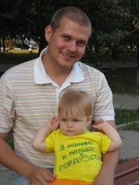 Александр Дикунов, 20 апреля , Белгород, id153553153