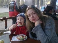 Линара Колесникова, Москва