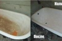 Телефон.  Реставрация ванн жидким акрилом.  Срок службы 10-15 лет.