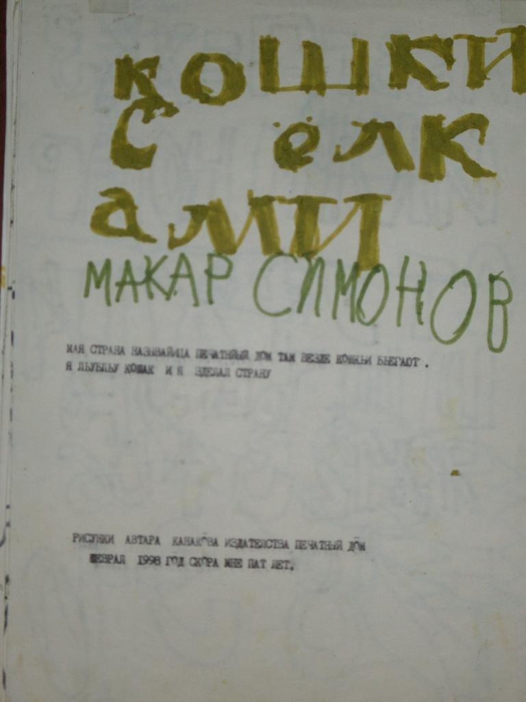 http://cs5917.vkontakte.ru/u114114874/129904746/z_5e61d10c.jpg