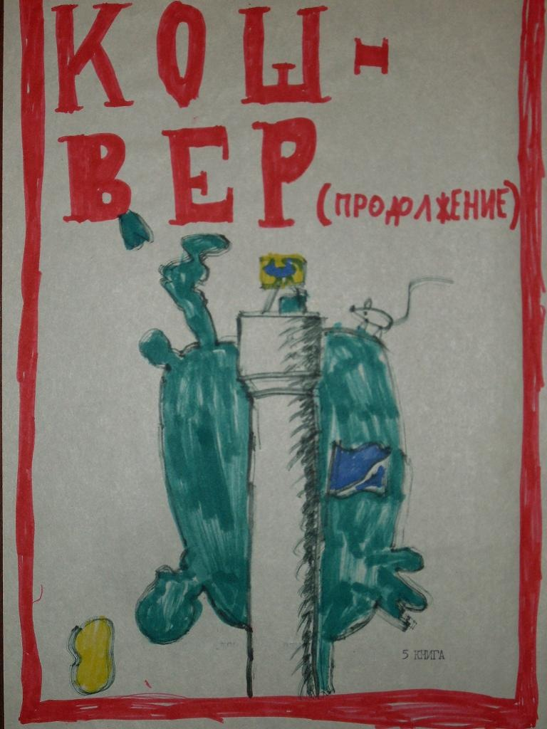 http://cs5917.vkontakte.ru/u114114874/129904746/z_b9cd43d7.jpg