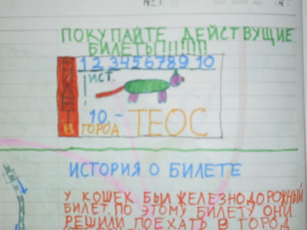 http://cs5917.vkontakte.ru/u114114874/129904746/z_c13c5fe5.jpg