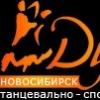 Танцевально-спортивный клуб ДУЭТ