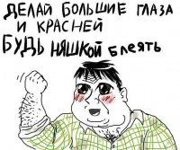 Вася Фейк, 16 марта , Киев, id143914497