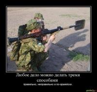 Тимур Кебетов, 20 марта , Дербент, id167045143