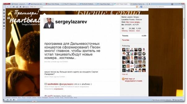 http://cs5918.vkontakte.ru/u94979882/115819109/x_1398b7d6.jpg