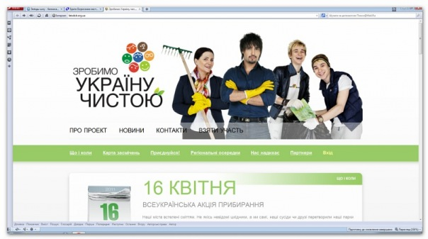http://cs5918.vkontakte.ru/u94979882/115819109/x_4793662c.jpg