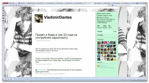 http://cs5918.vkontakte.ru/u94979882/115819109/x_5e33ae42.jpg